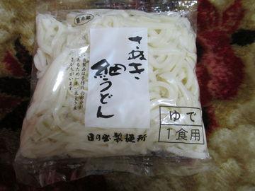 淡路島で 生シラス丼食べて 讃岐うどんの掘り出し物GET | Webikeツーリング