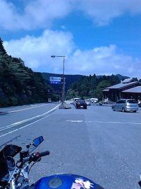 5ヶ所目 道の駅 箱根峠 | Webikeツーリング