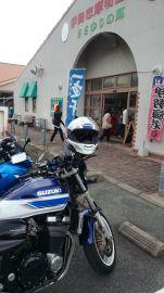 道の駅伊勢志摩   Webikeツーリング