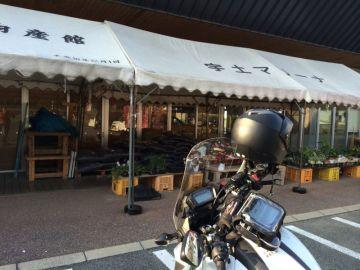 道の駅 宇土マリーナ | Webikeツーリング
