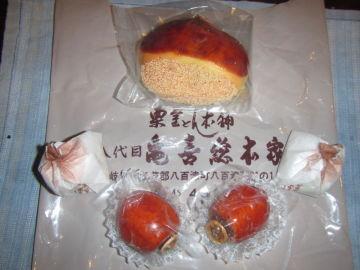 秋の銘菓 栗きんとんを求めて八百津へ | Webikeツーリング