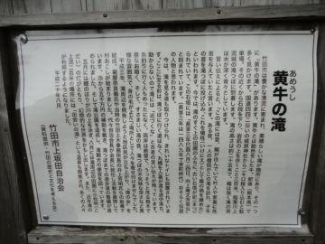 大迫力!!大分県竹田市『黄牛(あめうし)の滝』 | Webikeツーリング