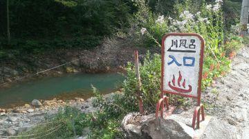 開放感溢れる混浴と志賀草津キャンプツーリング | Webikeツーリング