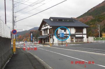 神奈川県で3番目!【道の駅・清川〔きよかわ〕】 | Webikeツーリング