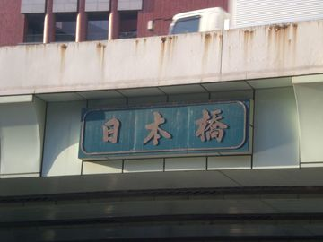 KJC朝練、hideo139さん迎撃 | Webikeツーリング