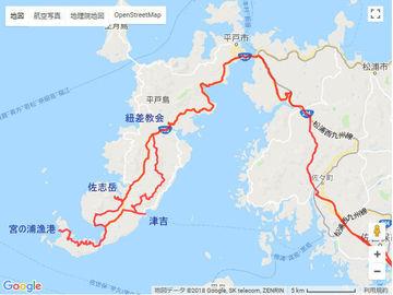 平戸島縦断ルート | Webikeツーリング
