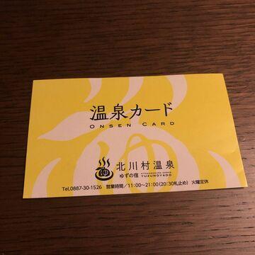 MONSTER696で行く、北川村温泉ソロツー | Webikeツーリング
