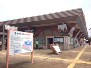 道の駅 カモンパーク新湊 | Webikeツーリング