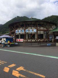 道の駅 おのこ | Webikeツーリング