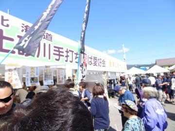みんなで楽しく蕎麦祭りIN幌加内&とんでもない物も発見?(^p^) | Webikeツーリング