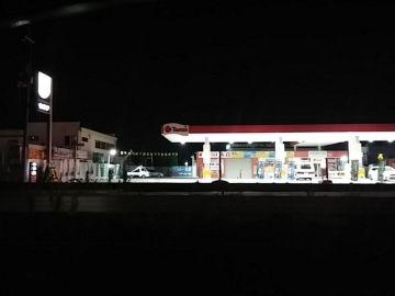 冨尾石油(株) セルフ奈良郡山SS | Webikeツーリング