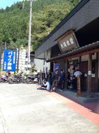 SRでトコトコ IN 雁坂トンネル   Webikeツーリング
