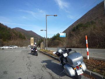 元社員に会いに福島県下郷の実家まで | Webikeツーリング