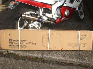 バイク置き場を・・・