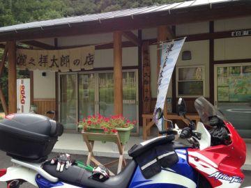 道の駅瀧之拝太郎 | Webikeツーリング