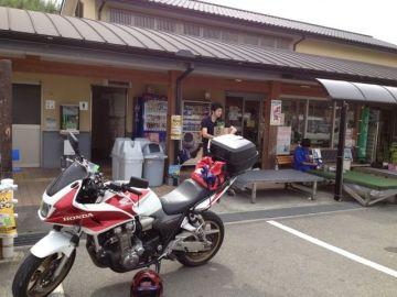 兵庫 淡河 | Webikeツーリング