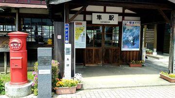 隼の聖地に行ってきました! | Webikeツーリング