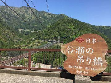 ザ・秘湯「上湯温泉」~十津川の旅~ | Webikeツーリング
