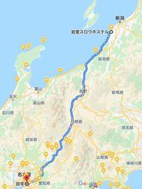 新潟~長野経由~名古屋 | Webikeツーリング