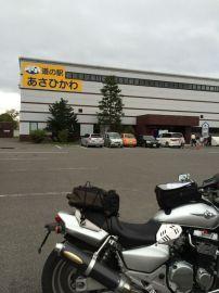道の駅 あさひかわ   Webikeツーリング