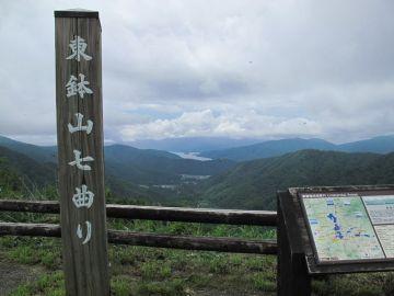 会津の南へ北へ3(圏外) | Webikeツーリング