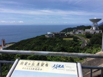 2016 夏 日本本土最南端へ  Last  Lap | Webikeツーリング