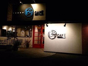 友人とカフェタイム ビーズ カフェ 古河店    (B's CAFE) | Webikeツーリング