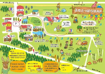 ふもとっぱらキャンプ場に行って来たけど富士山は見えなかったよ | Webikeツーリング