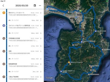20200320-0322伊豆-富士ツーリング 改定版 | Webikeツーリング