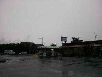 道の駅 越後市振の関 | Webikeツーリング