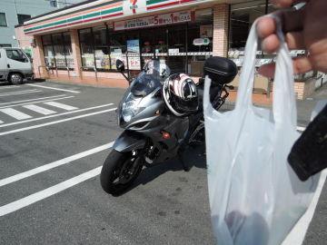 バイク乗ったどー!(^^)v | Webikeツーリング