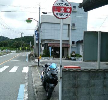 四国道の駅スタンプラリー(9) | Webikeツーリング