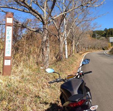 ひむか神話街道~緑資源幹線林道 宇目・須木線~県道6号 | Webikeツーリング