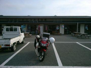 道の駅 きょなん | Webikeツーリング