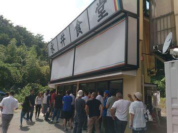 長井食堂deランチ&法師温泉 | Webikeツーリング