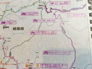 開田高原の新そば食べに月夜沢林道を経由したが・・ | Webikeツーリング