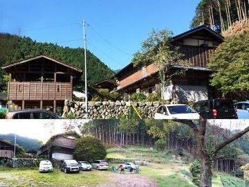 10/3(土)~4(日)埼玉名栗へ古民家ツー | Webikeツーリング