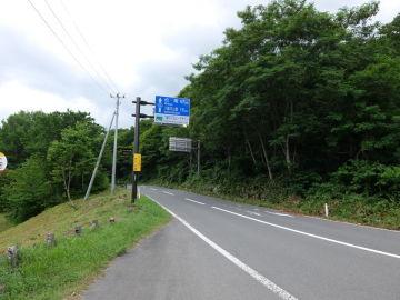 東北の旅 (八幡平のワインディングを走りつくせ後編) | Webikeツーリング