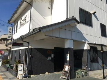 「鮒ずしラーメン」と「鮒ずしカルボナーラ」を食べに!! | Webikeツーリング