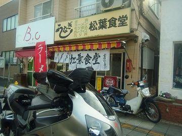 栃木遠征サンメンチャン...迎撃にかこつけた食い倒れツー≠(^q^) | Webikeツーリング