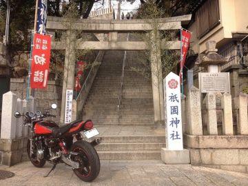 初詣&走り初め | Webikeツーリング