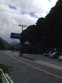 道の駅 山北 | Webikeツーリング