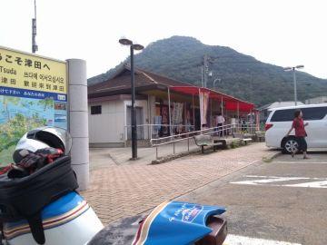 道の駅 津田の松原 | Webikeツーリング
