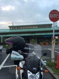 道の駅 すえよし | Webikeツーリング