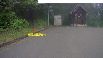 道東ツーリング 3泊4日 4/4 | Webikeツーリング