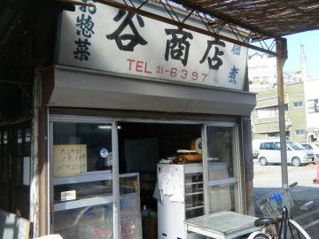 呉市三条通りにあるたこ焼き屋 | Webikeツーリング