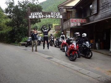 キャンプ日和 Vol.1 ~やいまキャンプ!河津七滝オートキャンプ場~ | Webikeツーリング