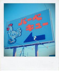 今年、北海道へ行く方へ(3) 帰りの持ち込みフェリーめし | Webikeツーリング