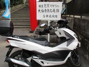 ひな街道スタンプラリーパート3 伊賀上野のお雛さまたちへ・・・・・今日は寒かった! | Webikeツーリング