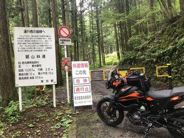 鋸山神戸線へいってみた。 | Webikeツーリング